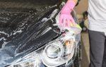 Popularne środki do mycia auta