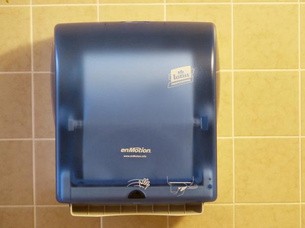 Wyposażenie publicznych toalet