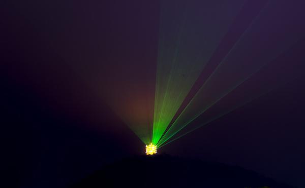łódź depilacja laserowa